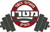 מטרו חדר כושר גבעתיים לוגו